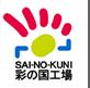 SAI-NO-KUNI彩の国工場